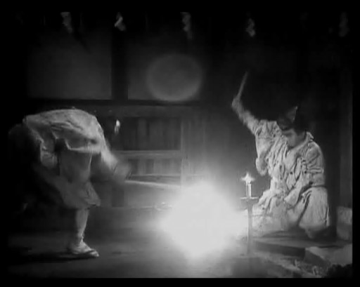 The famous sword bijomaru (1945)